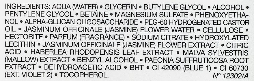 Хидратиращ лосион-сорбе за лице 2-в-1 - Dior Hydra Life Balancing Hydration 2-in-1 Sorbet Water — снимка N5