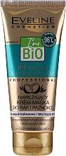 Парфюмерия и Козметика Овлажняваща крем-маска за ръце и нокти - Eveline Cosmetics Bio Argan&Coconut Oil Hand Cream Mask