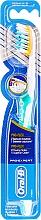 Парфюмерия и Козметика Четка за зъби - Oral-B Pro-Flex Medium