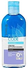 Парфюмерия и Козметика Двуфазна течност за почистване на грим - Dr. Sante Pure Code
