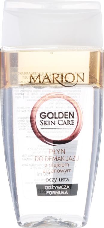 Почистващ лосион за премахване на грим - Marion Golden Skin Care