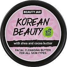"Парфюми, Парфюмерия, козметика Почистващо масло за лице ""Korean Beauty"" - Beauty Jar Facial Cleansing Butter"