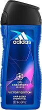 Парфюми, Парфюмерия, козметика Adidas UEFA Champions League Victory Edition - Шампоан-душ гел