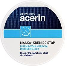 Парфюмерия и Козметика Маска-крем за крака - Acerin Mask