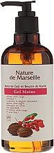 Парфюми, Парфюмерия, козметика Измиващ гел за ръце с годжи бери и масло от шеа - Nature de Marseille Goji&Shea Butter Gel