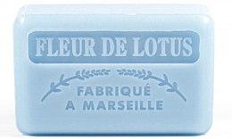 Парфюмерия и Козметика Марсилски сапун с цвете Лотос - Foufour Savonnette Marseillaise Fleur De Lotus