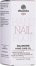 Парфюмерия и Козметика Балансиращо масло за ръце - Alessandro International Balancing Hand Care Oil