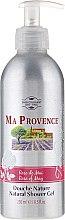 Парфюмерия и Козметика Душ гел с аромат на майска роза - Ma Provence Shower Gel Rose Of May