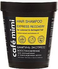 """Парфюмерия и Козметика Шампоан за коса """"Експресно възстановяване"""" - Cafe Mimi Shampoo"""
