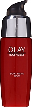 Парфюмерия и Козметика Овлажняващ и стягащ серум - Olay Regenerist 3 Point Lightweight Firming Serum