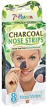 Парфюмерия и Козметика Почистващи ленти за нос с активен въглен - 7th Heaven Charcoal Nose Strips