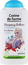 Парфюмерия и Козметика Детски шампоан за момичета - Corine de Farme Disney Princess Shampoo
