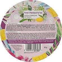 """Маска за лице """"Манго и Маракуя"""" - Marion Tropical Island Mango & Maracuya Jelly Mask — снимка N2"""