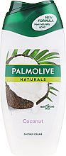 Парфюмерия и Козметика Мляко за душ - Palmolive Naturals Pampering Touch Shower Milk