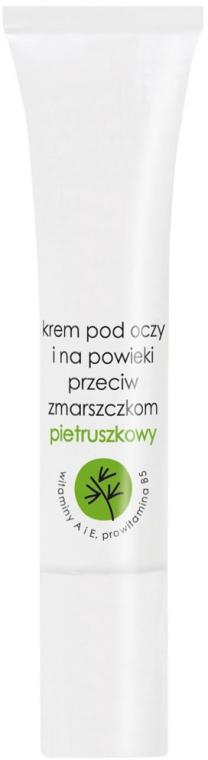 Околоочен крем с екстракт от магданоз - Ziaja Cream Eye And Eyelid Anti-Wrinkle Parsley