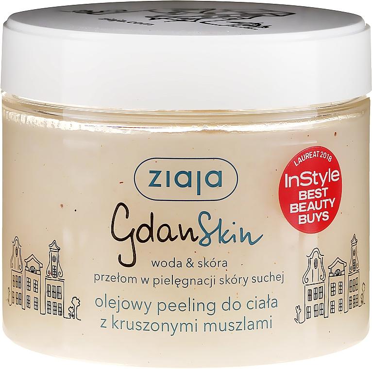 Маслен пилинг за тяло - Ziaja GdanSkin