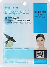 Парфюми, Парфюмерия, козметика Маска за лице с колаген и екстракт от птиче гнездо - Dermal Bird's Nest Collagen Essence Mask