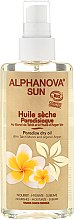 Парфюмерия и Козметика Сухо масло за тяло - Alphanova Sun Dry Oil