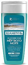"""Парфюмерия и Козметика Шампоан """"На основата на сол от Мъртво море"""" - Fitokosmetik"""
