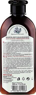 """Шампоан за коса с липов мед и женшен """"Възстановяване"""" - Рецептите на баба Агафия — снимка N2"""