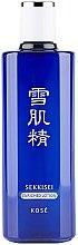 Парфюмерия и Козметика Изсветляващ подхранващ лосион за лице - Kose Sekkisei Enriched Lotion