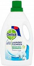 Парфюмерия и Козметика Антибактериален препарат за пране - Dettol Laundry Cleanser Fresh Cotton
