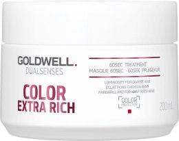 Парфюми, Парфюмерия, козметика Интензивна маска за боядисана коса - Goldwell DualSenses Color Extra Rich 60sec Treatment