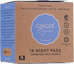 Парфюмерия и Козметика Дамски нощни превръзки, 10 бр. - Ginger Organic