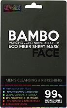 Парфюмерия и Козметика Освежаваща маска с морска сол и екстракт от бамбук - Beauty Face Cleansing & Refreshing Compress Mask For Man