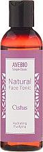 Парфюмерия и Козметика Натурален тоник за лице - Avebio Natural Face Tonic Cistus