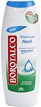 Парфюми, Парфюмерия, козметика Душ гел - Borotalco Fresh Shower Gel