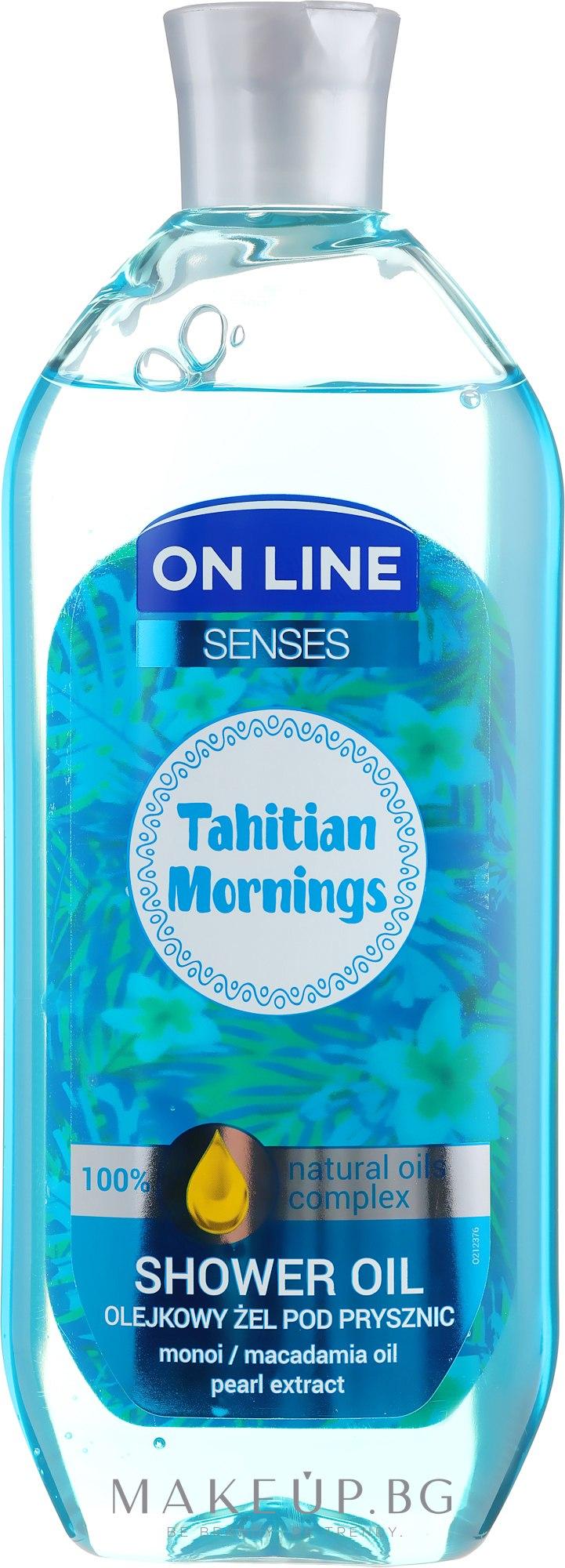 Душ масло - On Line Senses Shower Oil Tahitian Morning — снимка 500 ml