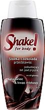 Парфюмерия и Козметика Душ гел с екстракт от какао - Shake for Body Shower Gel Chocolate