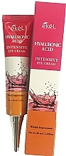 Парфюмерия и Козметика Околоочен крем с хиалуронова киселина - Ekel Hyaluronic Acid Intensive Eye Cream