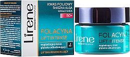 Парфюми, Парфюмерия, козметика Интензивен нощен крем против бръчки - Lirene Folacyna Lift Intense Cream 50+