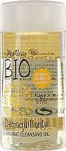 Парфюми, Парфюмерия, козметика Почистващо масло за лице - Marilou Bio Cleansing Oil