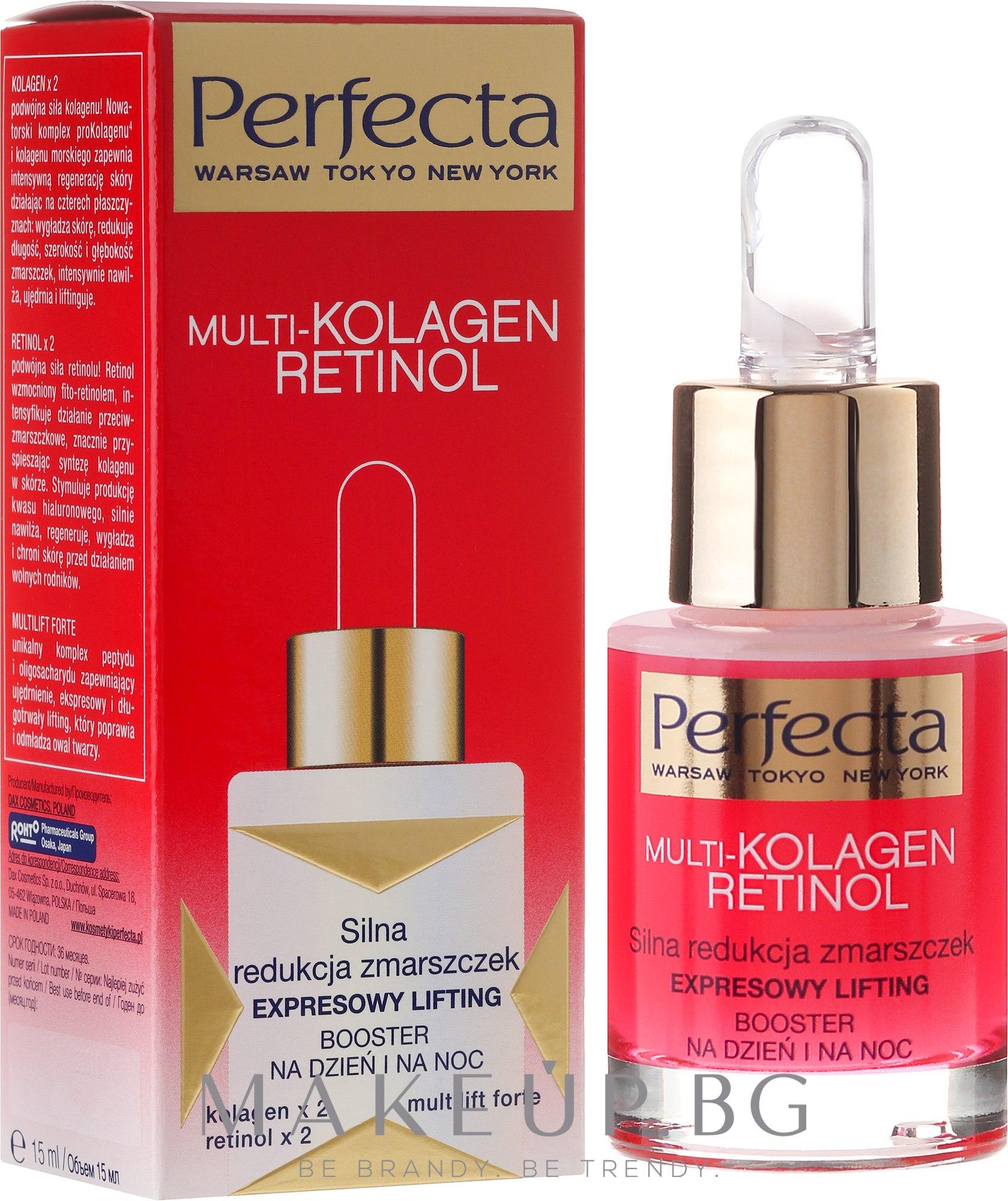 Бустер за лице - Dax Cosmetics Perfecta Multi-Collagen Retinol Booster — снимка 15 ml