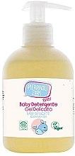 Парфюмерия и Козметика Почистващ детски гел за тяло - Ekos Baby Cleanser Gel