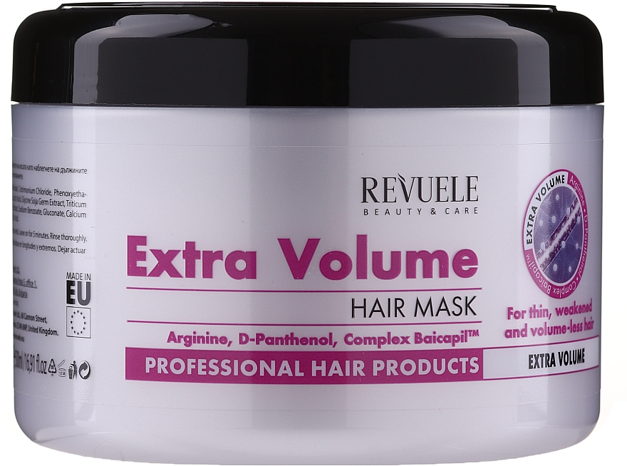 """Маска за коса """"Екстра обем"""" - Revuele Professional Hair Products Extra Volume Hair Mask"""