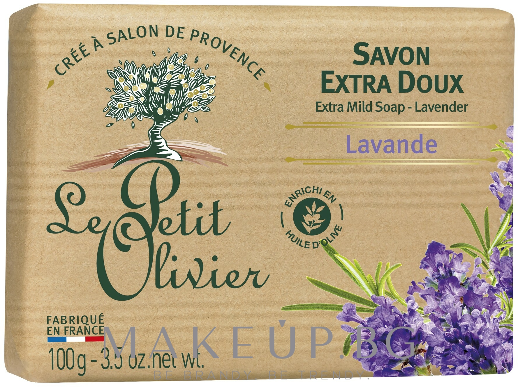 Изключителен сапун с екстракт от лавандула - Le Petit Olivier Extra mild soap Lavender — снимка 100 g