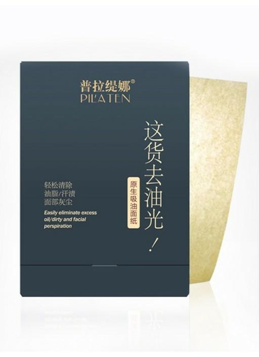 Матиращи листчета за лице - Pil'aten Papeles Matificantes Native Blotting Paper — снимка N3