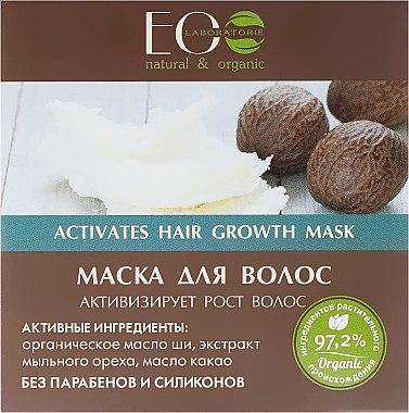 Маска активираща растежа на косата - ECO Laboratorie Hair Mask — снимка N2
