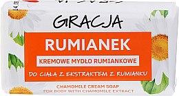 Парфюми, Парфюмерия, козметика Тоалетен сапун с екстракт от лайка - Gracja Rose Cream Soap