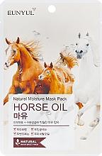 Парфюмерия и Козметика Памучна маска за лице с конска мас - Eunyul Horse Oil Mask Pack