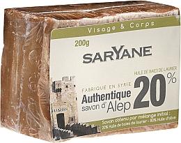 Парфюмерия и Козметика Сапун - Saryane Authentique Savon DAlep 20%