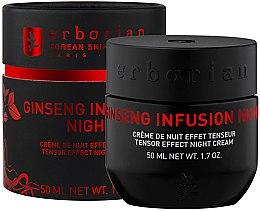 Парфюмерия и Козметика Нощен крем за лице с женшен - Erborian Ginseng Infusion Night Cream