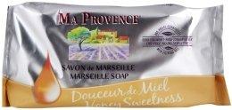 """Парфюмерия и Козметика Марсилски сапун """"Сладък мед"""" - Ma Provence Marseille Soap"""