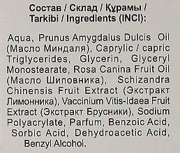 """Aqua-крем за лице с термална вода от Камчатка """"Дълбоко подхранване"""" за суха и чувствителна кожа - Fito Козметик — снимка N4"""