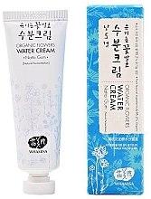 Парфюми, Парфюмерия, козметика Органичен крем за лице - Whamisa Organic Flowers Water Cream