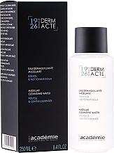Парфюмерия и Козметика Мицеларна вода за премахване на грим - Academie Derm Acte Micellar Water
